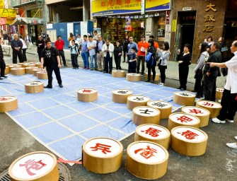 NYC Chinese Cultural Events and Art Exhibitions: May 12 – May 18, 2017