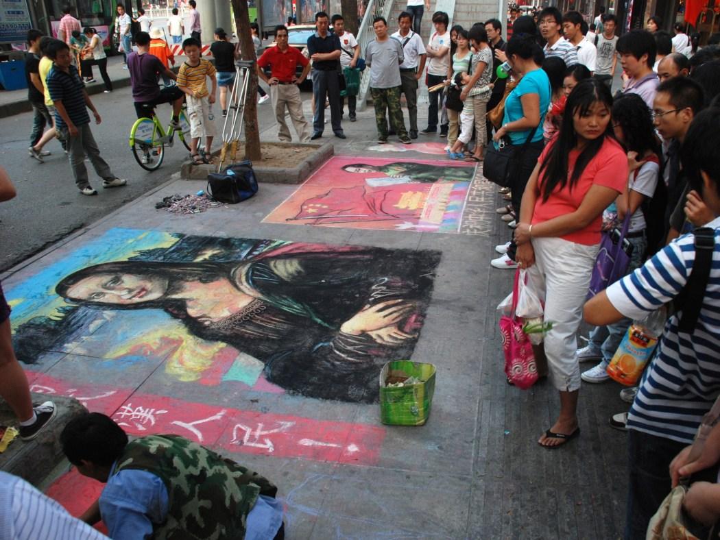 Chalk Art Wuhan