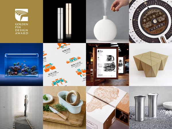 GPDA 2017 Call for Entries Image featuring Selected 2016 Best Design Recipients