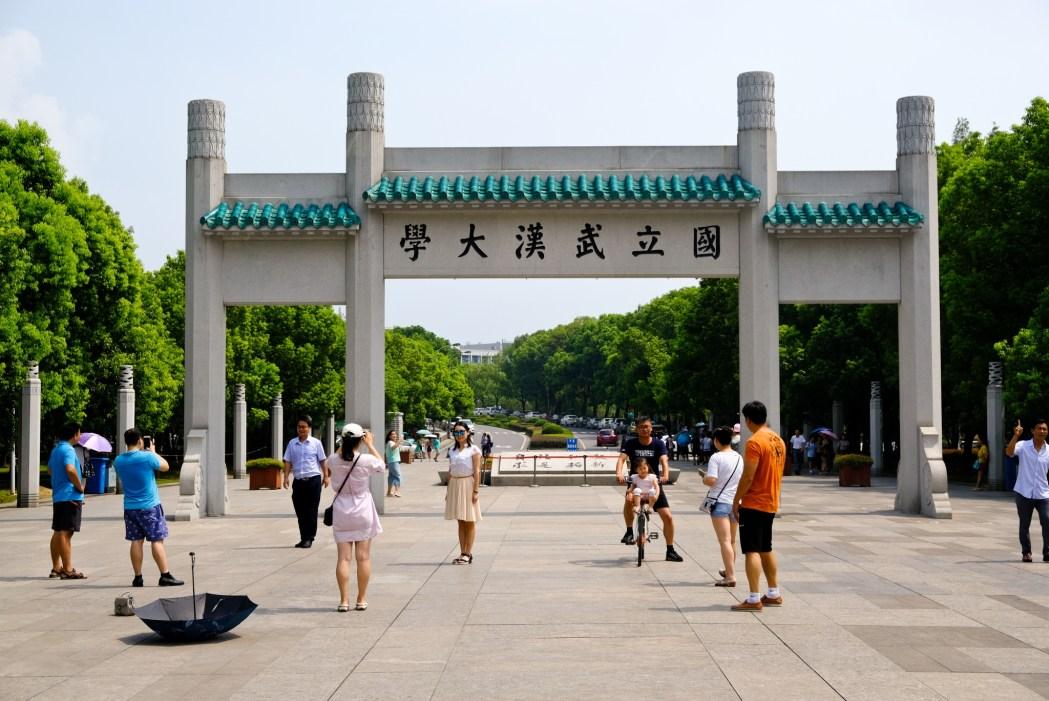 Wuhan University Gate