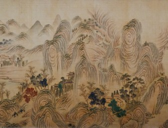 NYC Chinese Cultural Events and Art Exhibitions: January 26 – February 1, 2018
