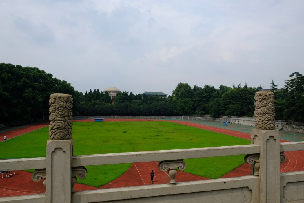 Overlooking the track at Wuhan University