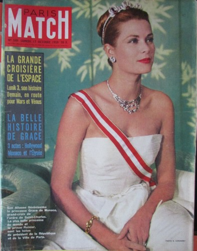 Image result for princess grace