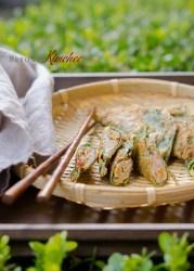 Perilla Leaves Dumplings with Pork