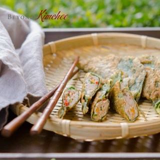 Perilla Leaves Dumplings