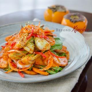 Bok Choy Persimmon Kimchi Salad