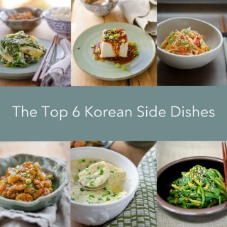 The Top 6 Korean Side Dishes