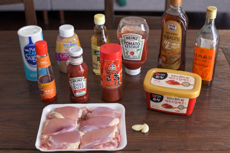 Ingredients are shown to make Korean chicken nuggets.