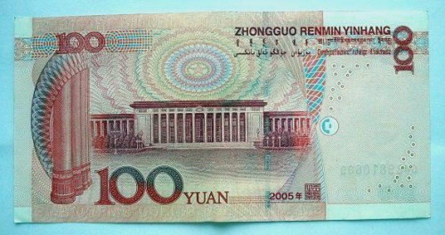 bankbiljet van 100 Chinese yuan