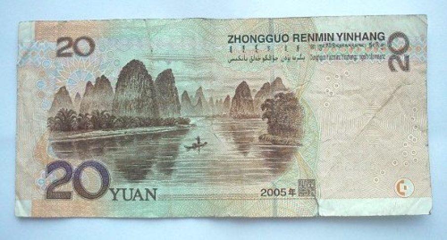 bankbiljet van 20 Chinese yuan