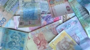 Grivna Oekraine geld - Bezoek Kiev