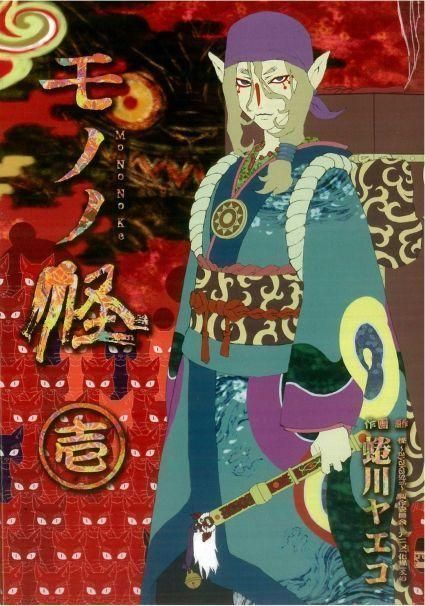 Ayakashi: Samurai Horror Tales – Bakeneko Arc