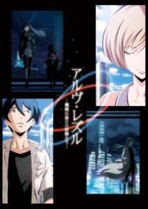 Anime Mirai projekat
