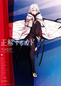 Seikaisuru Kado The Righ Answer