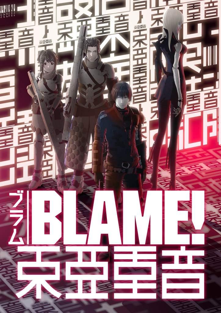 Blame! (2017) - Film