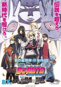 Boruto - Naruto Film - Dan kada je Naruto postao hokage
