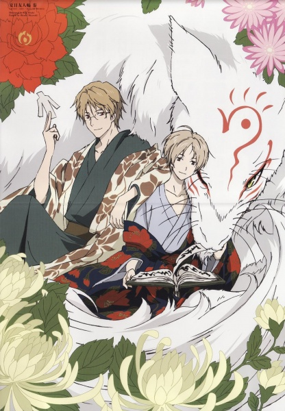 Natsume's Book of Friends S03