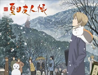Natsume`s Book of Friends II