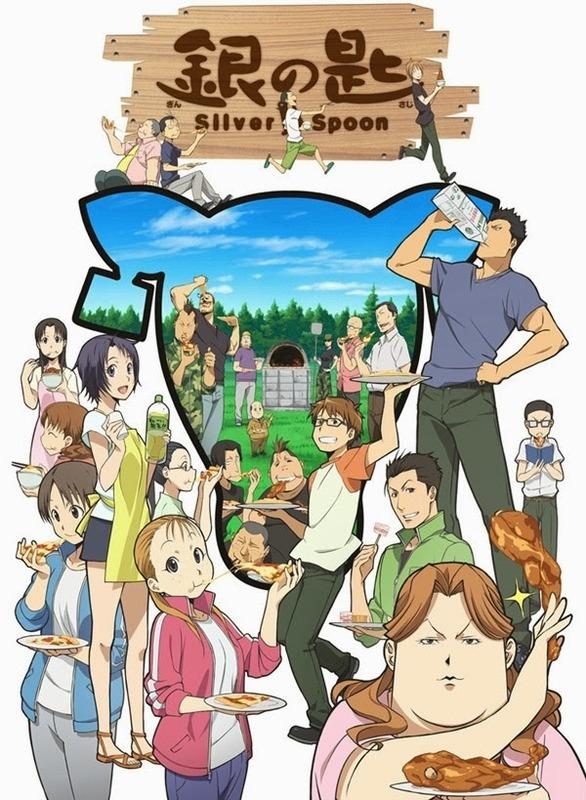 Silver spoon sezona 1 i 2