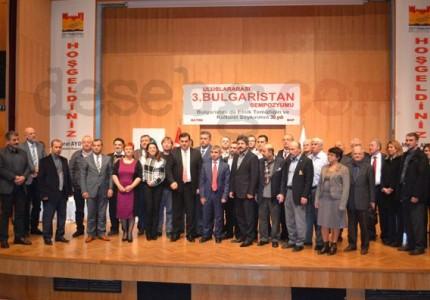 b_650_0_16777215_0___images_stories_Pamet_Iniciativi_2014_42-Istanbul-konferencia_DSC_0351-D72