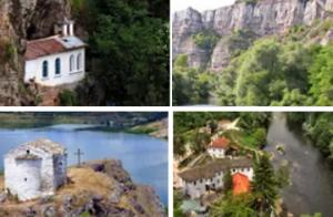 Забележителности Около София