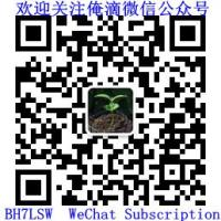 BH7LSW微信公众号二维码 - 20120213穷人穷玩 之 WA1102网络收音机