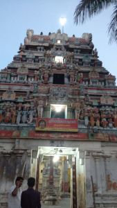 DD -20 - Rajagopuram