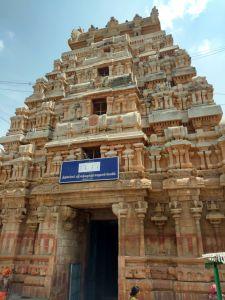 DD 67 - Rajagopuram