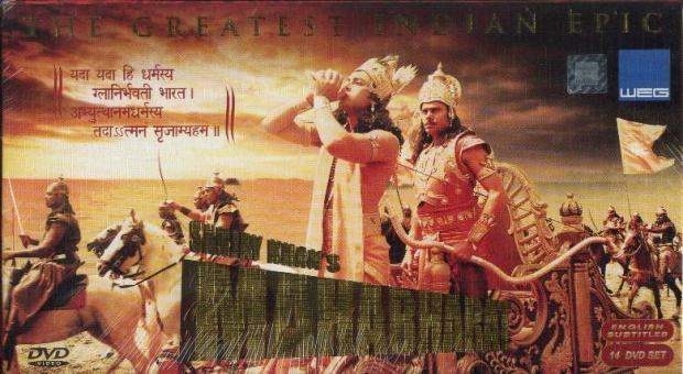 Sanjay-Mahabharat