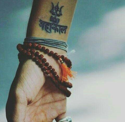 Mahakal Ke Tattoo Ki Photo