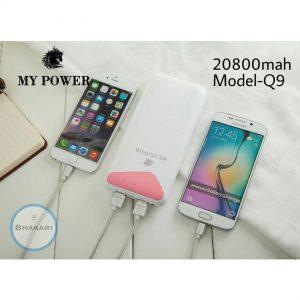 mypower-20800mah-4