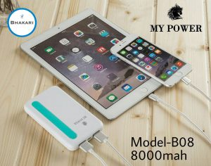 mypower 8000mah power bank