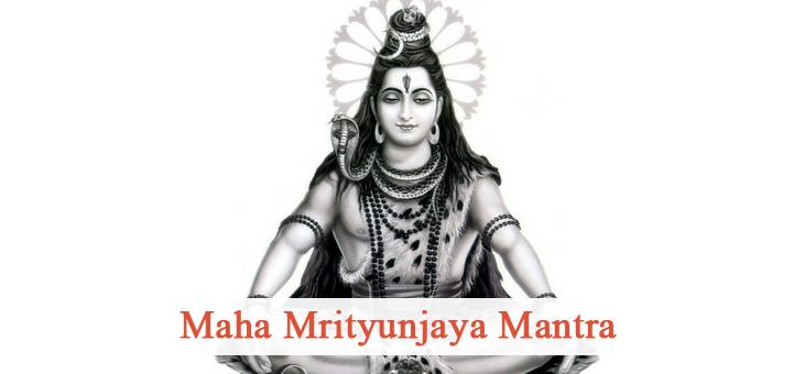 Maha Mrityunjaya Mantra in Sanskrit, Tamil, Telugu, Gujarati