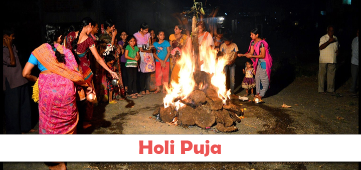 Holi Puja Vidhi and Mantra