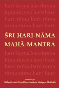 Sri Hari-Nama Maha-Mantra