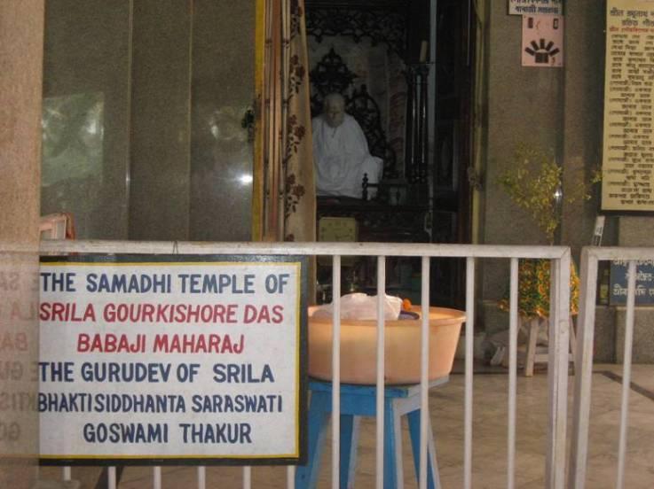 Local do Samadhi de Srila Gaura Kisora, templo em Antardvipa