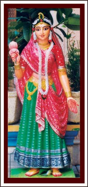 Gopisvara Mahadeva