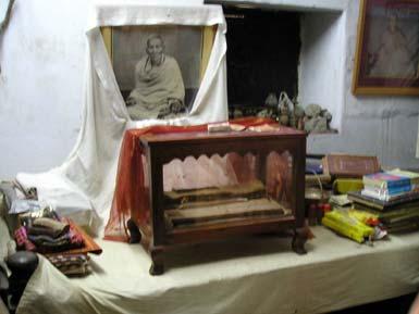 Manuscrito do original Caitanya Bhagavata