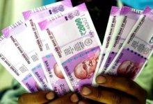 Photo of টাকা লেনদেন নিয়ে বড় ঘোষণা RBI-এর