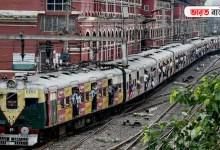 Photo of বুধবার থেক চালু লোকাল ট্রেন, হাওড়া-শিয়ালদহ রুটে কত জোড়া ট্রেন? জানুন
