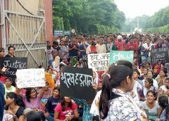 BHU Protest girl students lathi charge