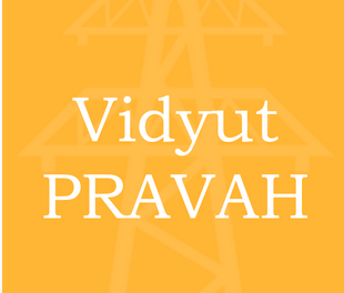 Vidyut Pravah App Download