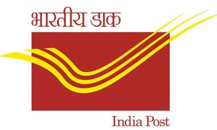 Logo Design and Tagline Competition for India Post Payments Bank