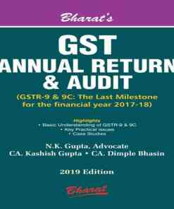 GST Annual Return & Audit by N.K. Gupta (First Edition June 2019)