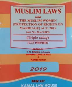 Kamal's Muslim Laws with The Muslim Women (Protection of Rights on Marriage) Act, 2019 (Bare Act)