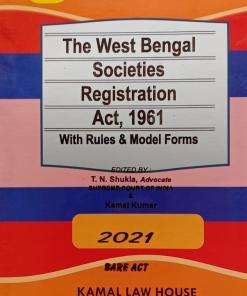 Kamal's The West Bengal Societies Registration Act, 1961 (Bare Act) - 2021