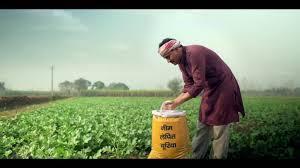 मप्र : उर्वरक बैग, बीज एवं कीटनाशक की जांच-परख के बाद ही क्रय करें किसान भाई