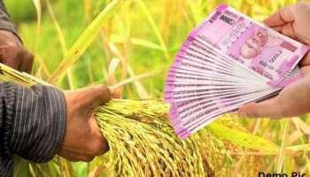 किसानों को सहकारी समितियों से मिलेगा ब्याज मुक्त अल्पकालीन कृषि ऋण