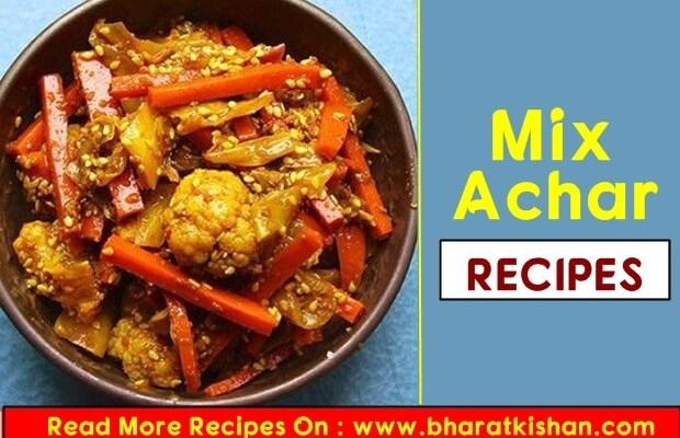 mix achar recipe in hindi