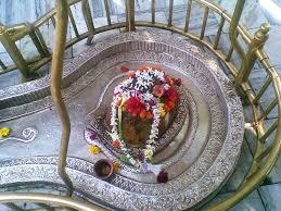 Aap Shambhu Temple, Jammu